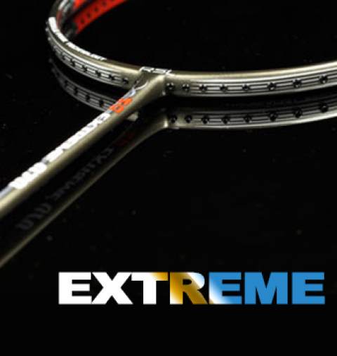Серия Extreme