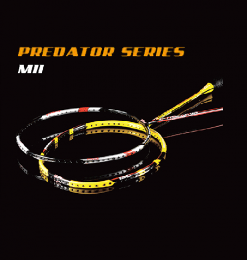 Серия Predator