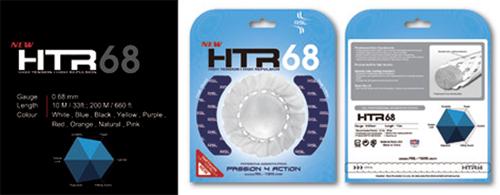Струна для бадминтона RSL HTR 68 (10м)